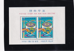 1973, Korea: Sc #881a, S/S, New Year Greeting, MH (S19294)