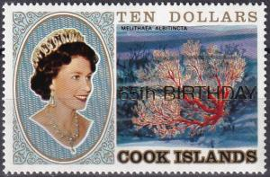 Cook Islands #1049  MNH CV $18.00  (A19500)
