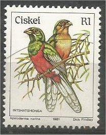 CISKEI, 1981, MNH R1, Birds, Scott 26