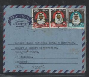 QATAR (P2601BB)  SHEIKH 20DHX2+10DH ON AEROGRAM TO CHINA