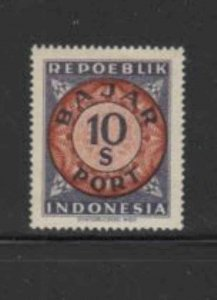 INDONESIA #J6 1948 10s POSTAGE DUE MINT VF LH O.G a
