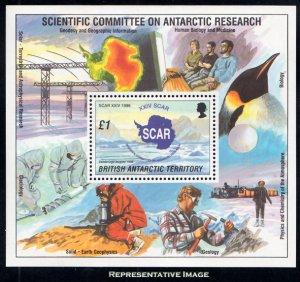 British Antarctic Territory Scott 239 Mint never hinged.