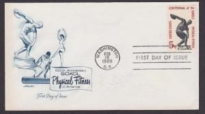 1262 SOKOL Physical Fitness Artmaster FDC with erased pencil address