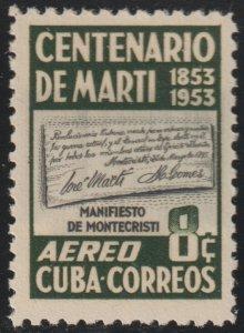 1953 Cuba Stamps Sc C82 Marti Manifesto of Montecristi MNH