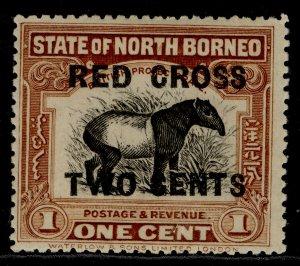 NORTH BORNEO GV SG214, 1c + 2c brown, M MINT.