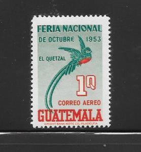 BIRDS - GUATEMALA #C196-QUETZAL  MNH