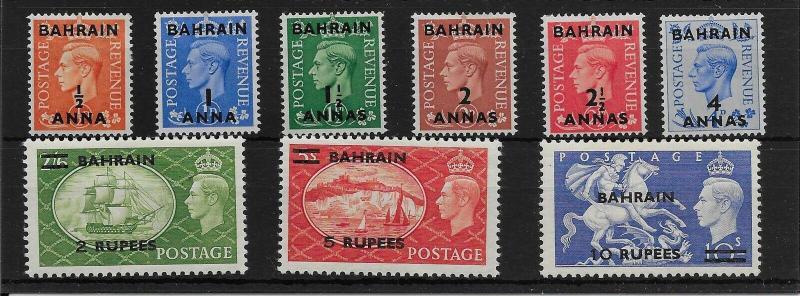 BAHRAIN SG71/9 1950/5 DEFINITIVE OVPT SET MTD MINT