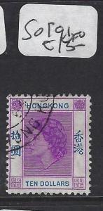 HONG KONG    (P0110B)  QEII  $10.00  SG 191   VFU