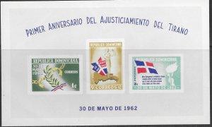 Dominica Republic #563a MNH Souvenir Sheet. Imperf. 1962