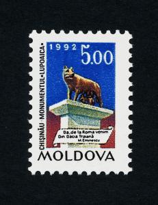 Moldova 38 MNH Wolf, Statue