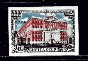 Russia 1125 MLH 1947 imperf issue    (ap1969)