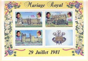 Comoro Islands, 524a, Royal Wedding 1981 S/S (3), MNH