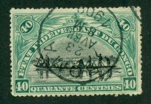 Belgian Congo 1896 #28 U SCV(2020)=$4.00