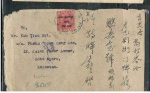 MALAYA JAPANESE OCCUPATION PERAK(P3009B) 8C SYONAN-TO COVER TO KELANTAN
