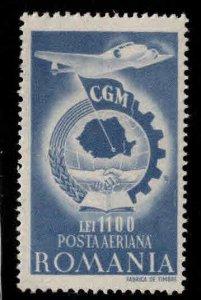Romania Scott C27 MNH** airmail stamp
