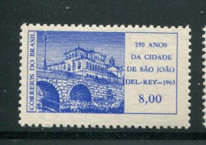 Brazil #970 Mint - Penny Auction