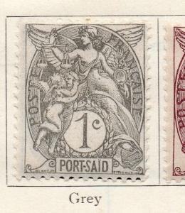 Port Said 1902 Early Issue Fine Mint Hinged 1c. 272779