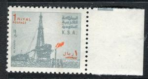 SAUDI ARABIA;  1982 early Oil Rig issue fine Mint MNH unmounted 1R. value