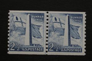 United States #1056 2 1/2 Cent Coil Line Pair Large Holes NH