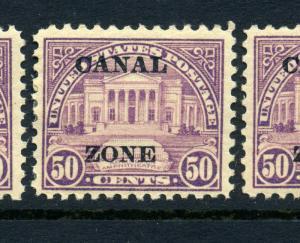 Canal Zone Scott #80 Amphitheater Mint  Stamp (Stock #CZ80-14)