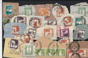 stamps of palestine cancelled on piece ref r12155