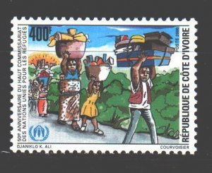 Ivory Coast. 2005. 1268. UN Refugee Commissioner. MNH.