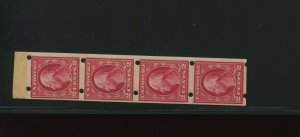 Scott 409 Washington Brinkerhoff Type 2  Strip of 4 Stamps NH with Leader Tape