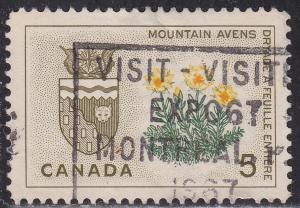 Canada 429 USED 1966 Northwest Territories 5¢