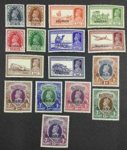MOMEN: BAHRAIN SG #20-37 1938-41 MINT OG NH £1,000++ LOT #63532