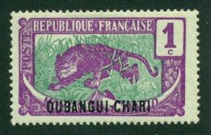Ubangi-Shari 1922 #23 MH SCV (2018) = $0.70