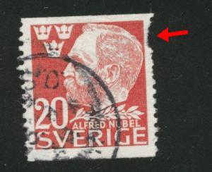 SWEDEN Scott 380 Used