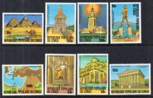 Congo People's Republic 460-467 MNH VF