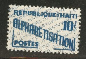 Haiti  Scott RA30 MNG 1959-60 Postal Tax stamp