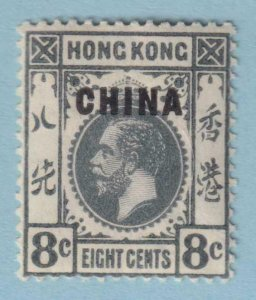 GREAT BRITAIN OFFICES IN CHINA 5 MINT  HINGED OG * NO FAULTS  VERY FINE!