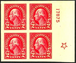 U.S. #577 MINT PL# BLOCK OF 4 OG HR THIN