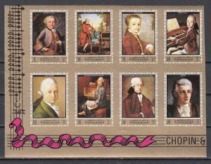 Ajman, Mi cat. 1328-1335 B. Composer W. A. Mozart, IMPERF issue.