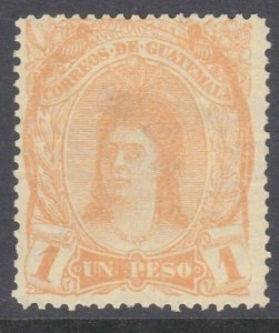GUATEMALA  An old forgery of a classic stamp................................C878