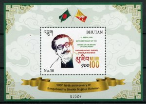 Bhutan Famous People Stamps 2020 MNH Bangabandhu Father Nation Bangladesh 1v M/S