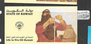 KUWAIT (P1203B) BOOKLET SG SB11  MNH