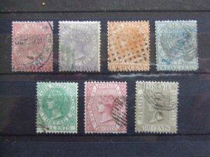 Straits QV 1867 part set