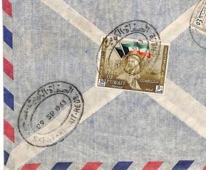 Gulf States KUWAIT Cover 1963 Registered Bi-Lingual {samwells-covers} PTS TT136