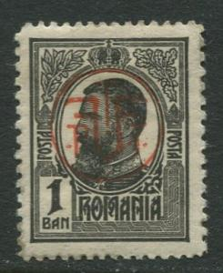 Romania -Scott 245- Overprint -1918 - MH - Single 1b Stamp