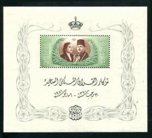 EGYPT- 1951 Royal Wedding of King Farouk and Queen Narriman SC # 291a MNH
