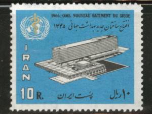 IRAN Scott 1398 MNH** 1966 WHO HQ stamp