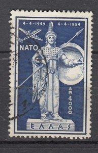 J26466 1954 greece hv of set used #c73 design