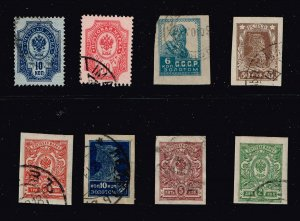 RUSSIA STAMP COLLECTION LOT  #1