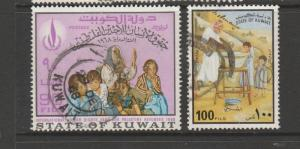 Kuwait 2 Higher val commems SG 399 & 790 Used