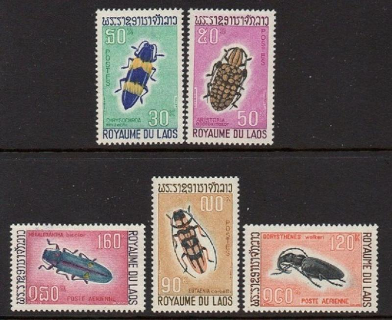 Laos 1968 Insects VF MNH (171-3, C54-5)