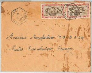44846 -   IVORY COAST Côte d'Ivoire - POSTAL HISTORY - COVER from ARRAH 1960
