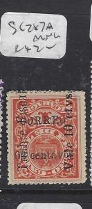 NICARAGUA (P1509B)  SG 287A   MNG